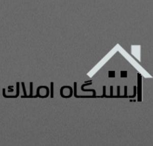 طراحی سایت مشاورین املاک - طراحی سایت ایستگاه املاک – طراحی سایت املاکطراحی سایت ایستگاه مشاورین املاکReviewed by محسن مقدم on Feb 8Rating: