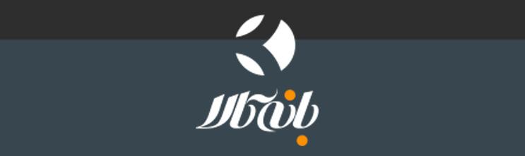 logo-bane-by-atlasnic-com