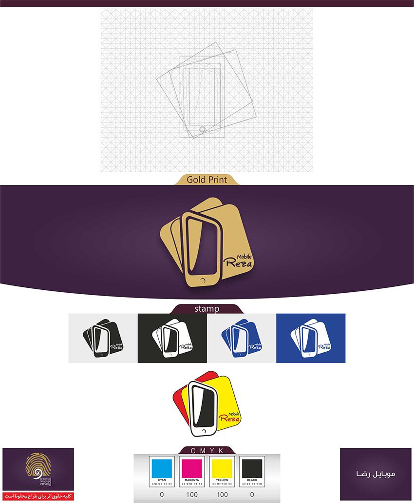 طراحی لوگو موبایل رضا - طراحی سایت در کرج | اطلس نیکطراحی لوگو موبایل رضا