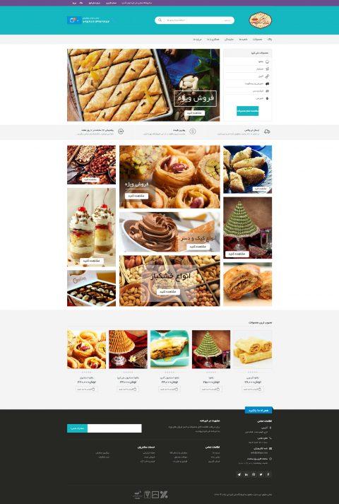 طراحی سایت علی کیپا